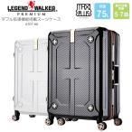 スーツケース キャリーバッグ Lサイズ 75L 拡張 TSAロック搭載 三層構造 静音 ダブルキャスター キャリーケース プレミアム おしゃれ 高級 旅行