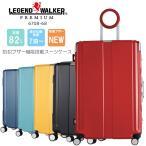 スーツケース キャリーバッグ Lサイズ 82L 防犯ブザー Bluetooth対応 スマートフォン TSAロック搭載 丈夫 キャリーケース  おしゃれ 高級 出張 旅行