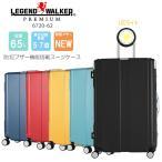 スーツケース キャリーバッグ Mサイズ 65L 防犯ブザー LEDライト Bluetooth対応 スマートフォン TSAロック搭載 フレームタイプ おしゃれ 高級 出張 旅行
