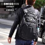 swisswin リュック メンズ リュックサック ビジネスリュック ビジネス バッグ 大容量 防水 通勤 通学 出張 旅行 アウトドア
