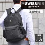 【送料無料】swisswin スイスウィン リュックサック ビジネスリュック 大容量 超軽量 撥水加工 通勤通学 メンズリュックサック 登山 バッグ 旅行 デイパック