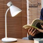 デスクライト LED 電球式 卓上ライト デスクスタンド 電気スタンド ライト照明 LEDライト ス...