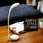 ショッピングライト テーブルライト テーブルスタンド おしゃれ LED 目に優しい デスクライト 卓上 スタンドライト ベッドサイドライト 寝室 読書用 充電式 コードレス コンパクト