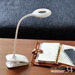 LEDライト 充電式 画像
