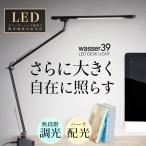 LEDデスクライト クランプ クリップ 卓上ライト デスクライト クランプライト led 学習机  おしゃれ 調光  間接照明 自然光 読書灯