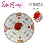 水森亜土 あどちゃん 九谷焼シリーズ 豆皿 日本製 ハナ 小皿 醤油皿 かわいい おしゃれ キャラクター グッズ
