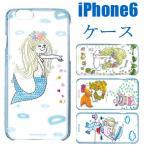 水森亜土 iPhone6 iPhone6s クリアケース スマホケース iphoneケース 亜土ちゃん 透明ケースiphone6ケース iphone6クリア