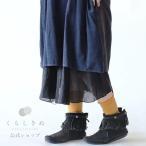 パイル靴下  冷えとり シルク ウール  日本製 くらしきぬ