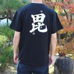 上杉謙信 和柄半袖Tシャツ メンズ 武将家紋