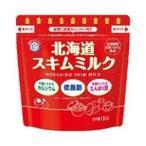 雪印メグミルク株式会社 北海道スキムミルク 180g <北海道産の生乳を100%使用しています> 【北海道・沖縄は別途送料必要】