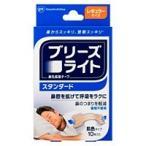 ブリーズライト スタンダード 肌色 レギュラー 鼻孔拡張テープ 快眠 いびき軽減 10枚入