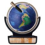 地球儀 しゃべる地球儀 パーフェクトグローブ ホライズン ネクスト HORIZON NEXT PG-HRN19R