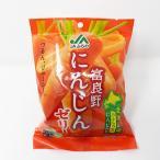 北海道 富良野にんじんゼリー132g(22g×6個) モントワール ニンジン 人参 袋菓子 野菜ゼリー カップゼリー