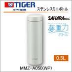 タイガー 水筒 サハラマグ ステンレスマグボトル MMZ-A050-WP ホワイト 夢重力