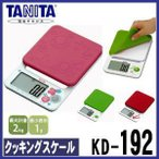 タニタ デジタルクッキングスケール KD-192 キッチンスケール はかり