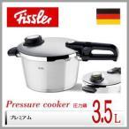 ショッピング圧力鍋 フィスラー 圧力鍋 プレミアム 3.5L 蒸し器・三脚・料理ブック付 最高級