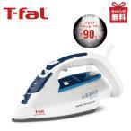 ティファール スチームアイロン スマートプロテクト FV4970JO T-fal