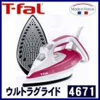 ショッピングティファール ティファール T-fal スチームアイロンウルトラグライド 4671 FV4671J3