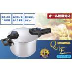 ショッピング圧力鍋 プレミアムクイックエコ 3層底切り替え式圧力鍋3.5?
