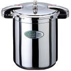 ショッピング圧力鍋 両手圧力鍋 ワンダーシェフ ビッグサイズ プロ仕様 20L