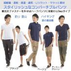 2way ドライパンツ ハーフパンツ コンバーチブル パンツ 速乾 透湿 通気 軽量 フィッシング パンツ メンズ