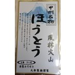吉田うどん 甲州名物 風林火山 ほうとう 450g 約3人前  特製みそ付き