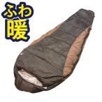 寝袋 冬用 耐寒 シュラフ マミー型 耐寒 4シーズン対応 キャンプ ツーリング アウトドア 車中泊 緊急用 軽量 コンパクト -12℃ Bears Rock