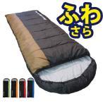 户外, 露营 - 寝袋 封筒型 洗える シュラフ Bears Rock MX-604 人気 コンパクト キャンプ ツーリング アウトドア 車中泊 グッズ 軽量 防災 -6℃ 6色
