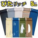 雅虎商城 - キャンピングマット エアー マット インフレータブル キャンプ 車中泊 Bears Rock スリーピングマット 自動膨張 テント 寝袋 アウトドア 枕 5cm