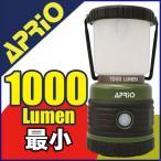 ランタン LED APRIO TA-100 LEDランタン 懐中電灯 キャンプ 釣り 夜釣り 電池式 1000ルーメン 乾電池 防災 強力