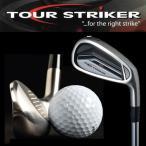 Yahoo Shopping - 〈送料無料〉NEW ツアーストライカー TOUR STRIKER PRO#7/PW‐MITインク  日本正規品 ゴルフスイング 練習器具 日本語訳DVD付 ダウンブロー養成 父の日