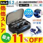 ワイヤレスイヤホン Bluetooth5.2 イヤホン 高音質 自動ペアリング type-c充電口 懐中電灯付き 両耳 片耳 ステレオ