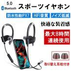 еяедефеье╣едефе█еє Bluetooth едефе█еє е╓еыб╝е╚ееб╝е╣ е╣е▌б╝е─ ещеєе╦еєе░ ╣т▓╗╝┴ ╬╛╝к iPhone Android ┬╨▒■ еведе╒ейеє ╖┌╬╠