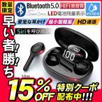еяедефеье╣ едефе█еє Bluetooth 5.0 едефе█еє ─╣╗■┤╓ ╣т▓╗╝┴ LED╔╒дн едефе█еє ╖┌╬╠ едефе█еє е▐едеп╞т┬в ┬┐╡б╝я┬╨▒■