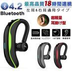 �֥롼�ȥ���������ۥ� Bluetooth 4.1 �磻��쥹����ۥ� ���ݤ��� �إåɥ��å� �Ҽ� �ǹⲻ�� �ޥ�����¢ �ϥե 180���ž ĶĹ�Ե����� ����������