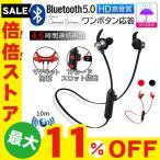 еяедефеье╣едефе█еє Bluetooth5.0 едефе█еє е╣е▌б╝е─ ещеєе╦еєе░ TF╠╡└■ едефе█еє е▐е░е═е├е╚ ╬╛╝к ╦╔┐х ╦╔┐╨ ╦╔┤└ ┐═┤╓╣й│╪└▀╖╫
