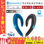�磻��쥹����ۥ� Bluetooth 5.0  ���ݤ��� ����Ƴ  �Ҽ� �ⲻ��  �֥롼�ȥ���������ۥ� ���ݡ��� iPhone��Android�б�