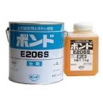 コニシボンド E206 3kgセット