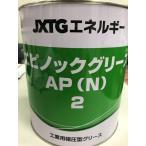 ダフニー エポネックスグリース2.5kg グレードNo.2