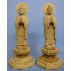 木彫仏像/日光・月光菩薩(合掌形)身丈1.2尺総高60cm桧木【受注生産】