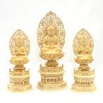 仏像 阿弥陀三尊 (阿弥陀3.5寸、観音勢至2.5寸) 桧木