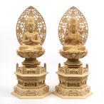 仏像 聖観音菩薩 勢至菩薩 座像 2.5寸 一対 草光背 六角台 桧木