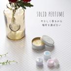 香水-商品画像
