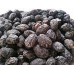 黒豆しぼり 340g 北海道産 (85gx4袋) 九州工場製造品 黒田屋