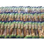 其它 - 味付焼きあご 500g 小分け個包装ピロ 500gX1袋 九州工場製造品 黒田屋