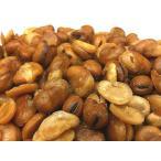 いかり豆 (揚げそら豆) 無漂白品 1000g (500gx2袋) チャック袋 九州工場製造品 黒田屋