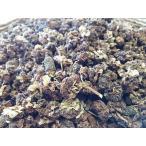 マタタビ研究所 乾燥またたびの実 100g 九州産