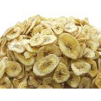 バナナチップス 1000g フィリピン産 チャック袋 ココナッツオイル使用 1kgX1袋 黒田屋