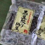 【ワケあり・300g入】お徳用黒豆絞り-産地直送!京都の台所・丹波篠山よりお届け