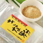 丹波黒豆きな粉(100g)20袋まとめ買い10%オフ